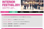 スクリーンショット 2013-03-11 0.48.53