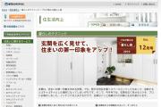 スクリーンショット 2013-03-11 0.16.28